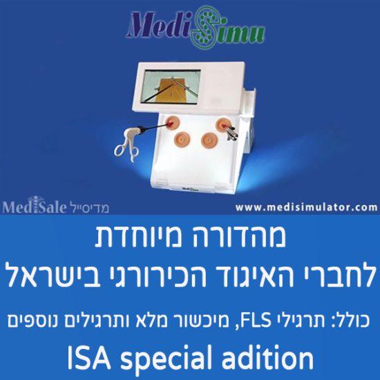 Medisimu Special Adition ISA
